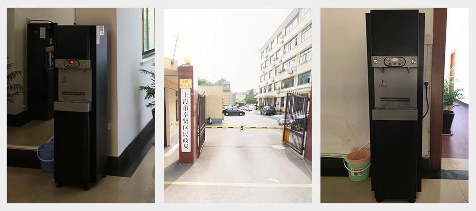 上海奉贤区统计局EQ型商务直饮一体机项目