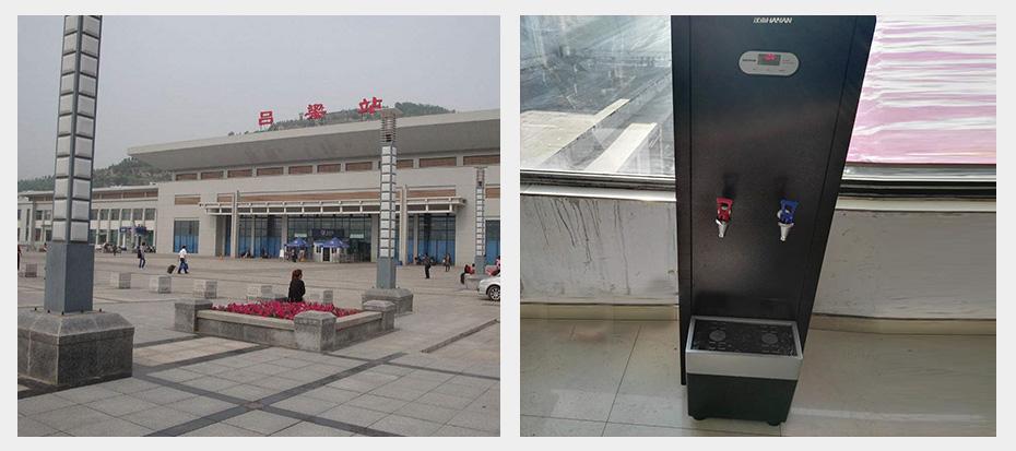 吕梁火车站净水设备项目