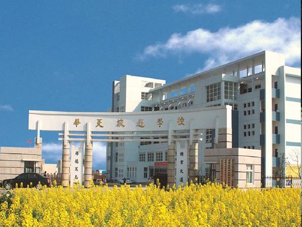 安徽华夏旅游学校ES型17款商务直饮一体机项目