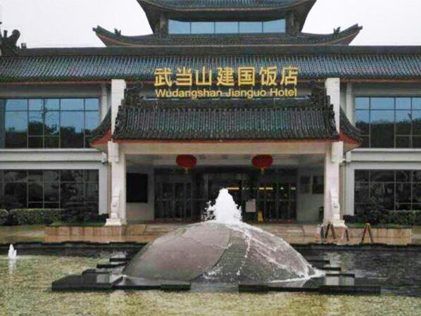 武当山建国饭店媒体开水器项目