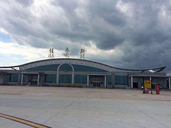 佳木斯机场ES-17直饮机项目